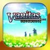RPG Vanitas -草原の冒険者たち- - iPhoneアプリ