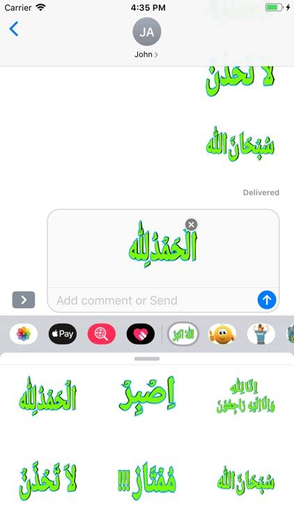 Greetings in Islam Arabic Way screenshot-6