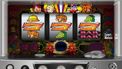 マイジャグラーⅢのスクリーンショット8