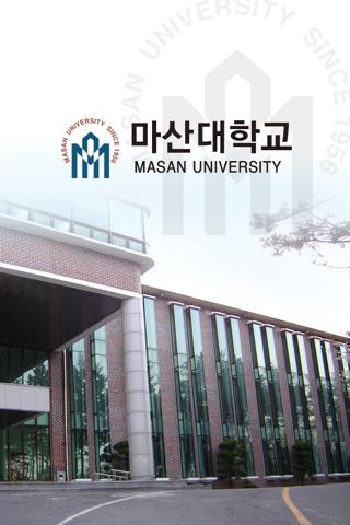 마산대학교 도서관 - náhled