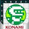 ピクロジパズル 名作ゲームでおえかきパズル! - iPadアプリ