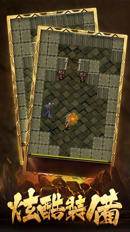 石墓英雄 screenshot-5