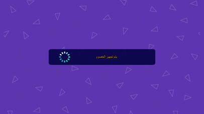 https://is4-ssl.mzstatic.com/image/thumb/Purple123/v4/86/3c/e8/863ce8d0-360c-a73c-ce94-915349c28d3f/pr_source.png/406x722bb.png