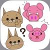 ねこぶーたん*ねっころぶぅ - iPhoneアプリ