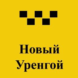 Такси-24 Новый Уренгой