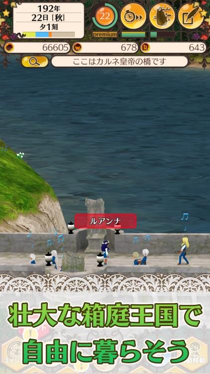 ワールドネバーランド エルネア王国の日々 screenshot-8