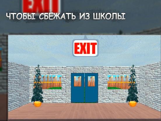 Игра Baldi in Education & School