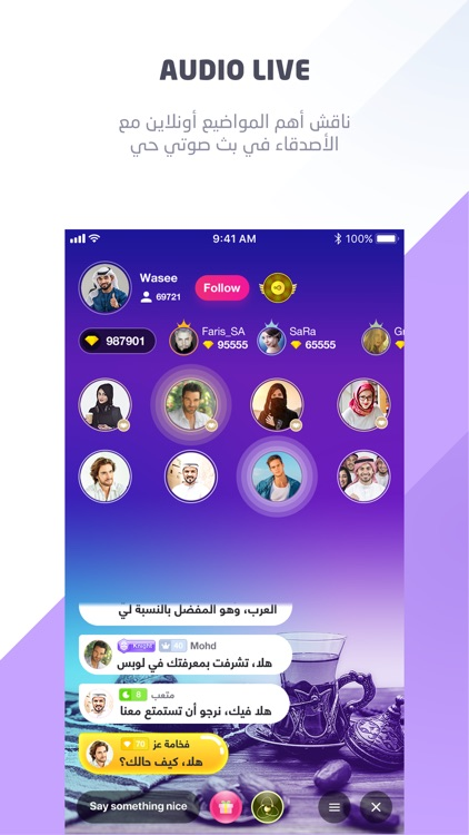 Loops - Connecting Arabs