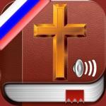 Russian Bible Audio mp3 Pro
