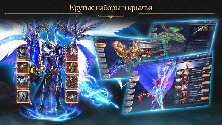MU ORIGIN 2 screenshot-4