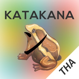 Katakana Memory Hint [Thai]
