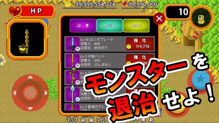 社畜勇者 screenshot-3