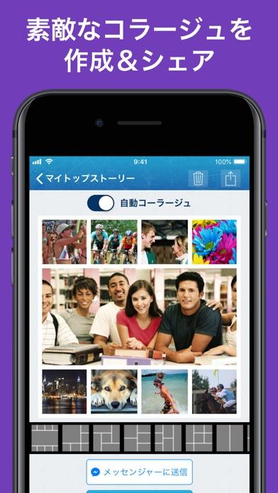 https://is4-ssl.mzstatic.com/image/thumb/Purple123/v4/88/16/6b/88166bf5-a225-b39d-918e-741c1049081d/source/392x696bb.jpg
