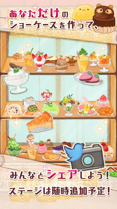 大人のお絵かきパズル~洋菓子店ローズのスクリーンショット3