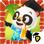 Dr. Panda Ville: Vacances
