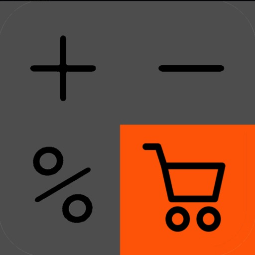 Profit Calculator for eBay