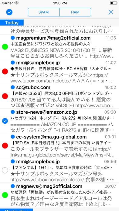 MailCatのおすすめ画像2