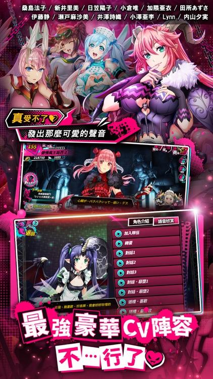 sin 七大罪~魔王崇拜~ screenshot-3