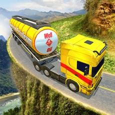 Activities of Uphill Fuel Tanker Drive