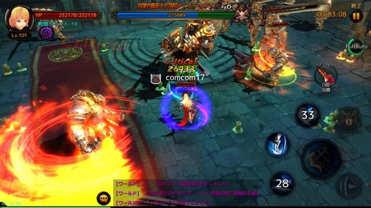 トラビアリターンズ screenshot-8