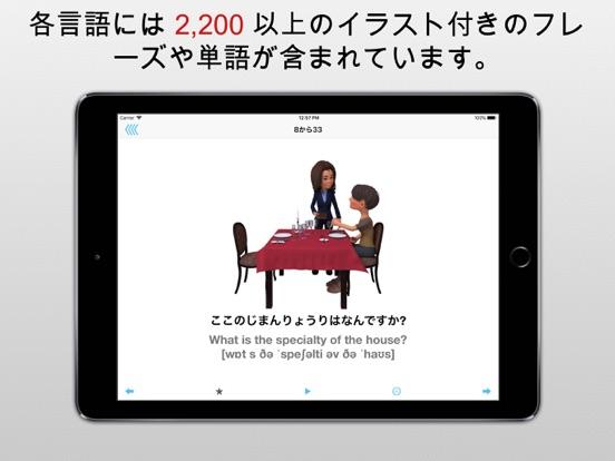 https://is4-ssl.mzstatic.com/image/thumb/Purple123/v4/89/cf/b6/89cfb6aa-baa8-8cb9-a4fc-c643d612ad5f/mzl.rmtwgtfn.jpg/552x414bb.jpg