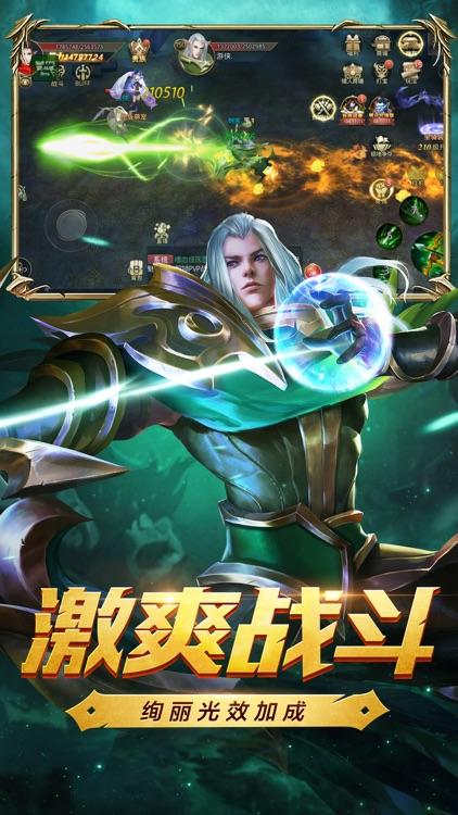 深渊大陆-魔域奇迹魔幻游戏 screenshot-4