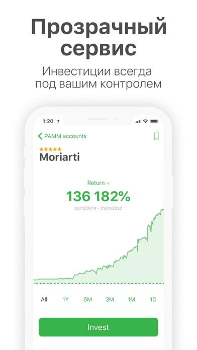 Alpari Invest – ИнвестицииСкриншоты 5