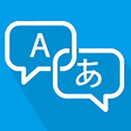 Ícone do app Touch & Translate