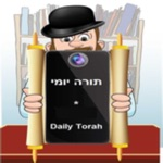 Daily Torah with Chumash, Sid