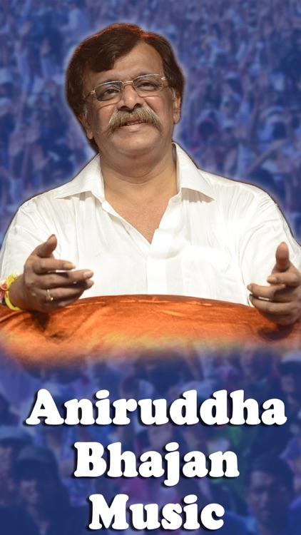 Aniruddha Bhajan Music by Samir Dattopadhye