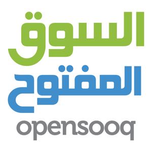 السوق المفتوح - OpenSooq ios app