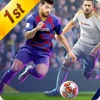 Soccer Star 2020 Top Leagues - iPadアプリ