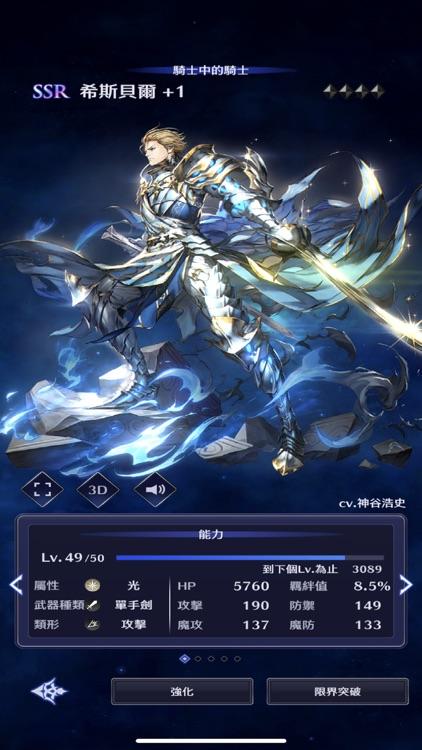 BLADE XLORD 眾劍之王