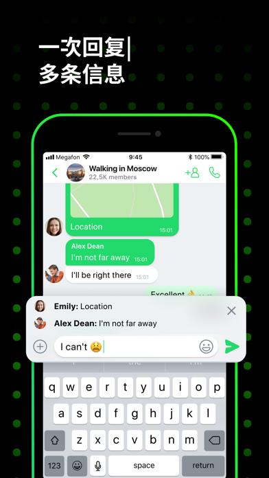 ICQ New: 視頻聊天軟件,給朋友發短信並打電話屏幕截图2