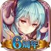 千年戦争アイギスA 【本格シミュレーションRPG】 - iPadアプリ