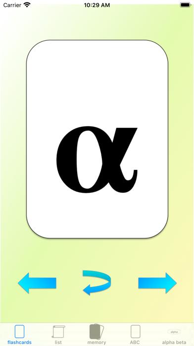 another Greek Alphabet screenshot 2