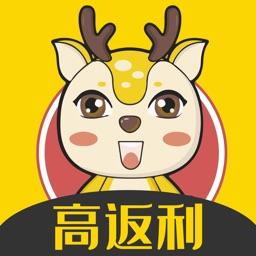 鹿团优选-省钱好帮手