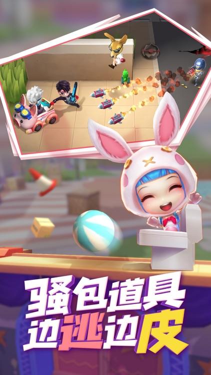 逃跑吧!少年(新赛季) screenshot-3