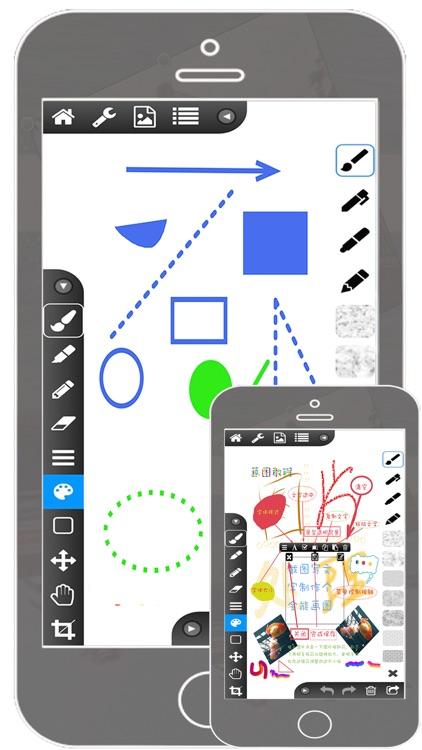 Paintwork Pro Sketch Pad screenshot-7