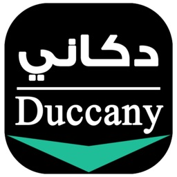 Duccany Store
