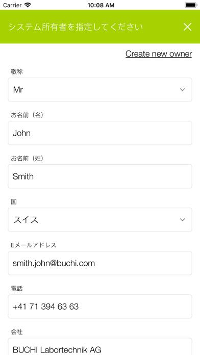 BUCHI Monitorのスクリーンショット7