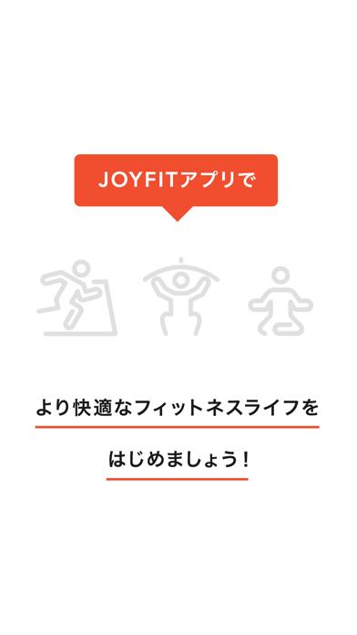 JOYFIT Appのおすすめ画像4