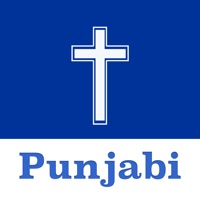 Codes for Punjabi Bible Hack