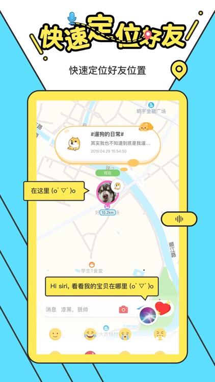 喵扑-玩转你的社交地图