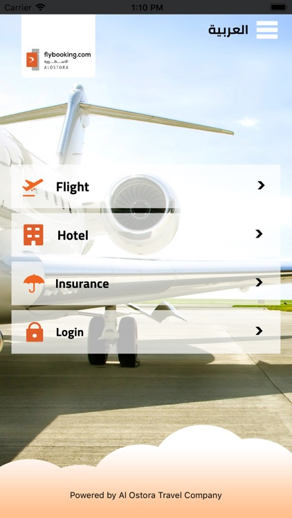 FlyBooking screenshot-1