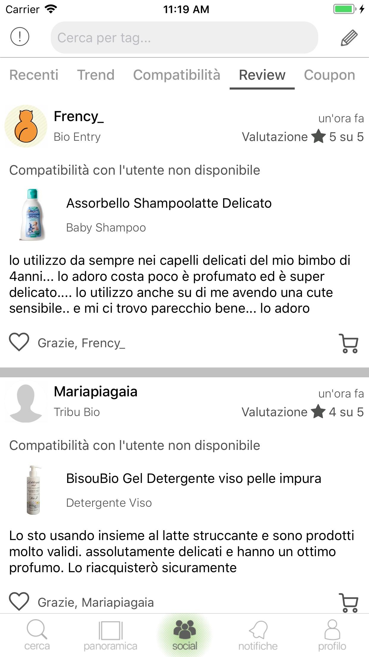Greenity - Bio INCI Cosmetici Screenshot