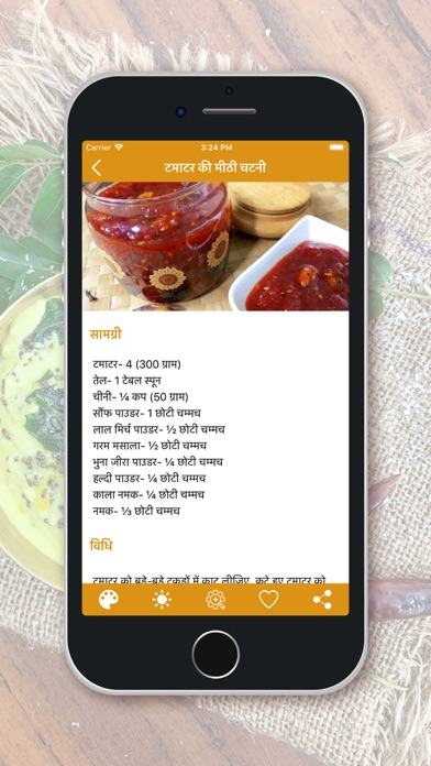 Chutney Recipes - Hindi screenshot 2
