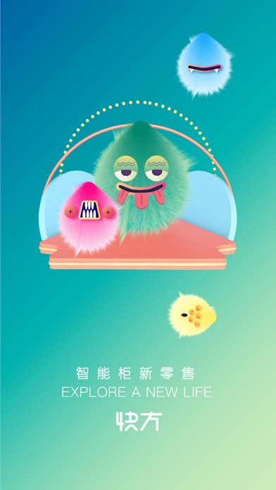 Screenshot for 快方 in United States App Store