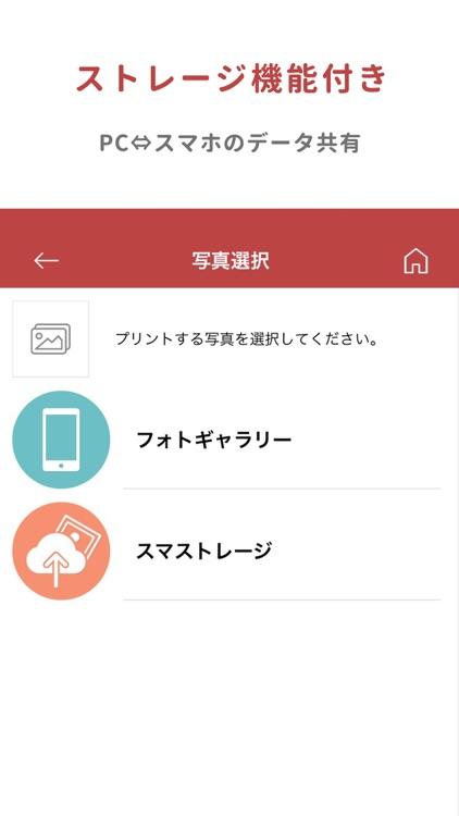 vivipri スマホ写真プリント screenshot-3