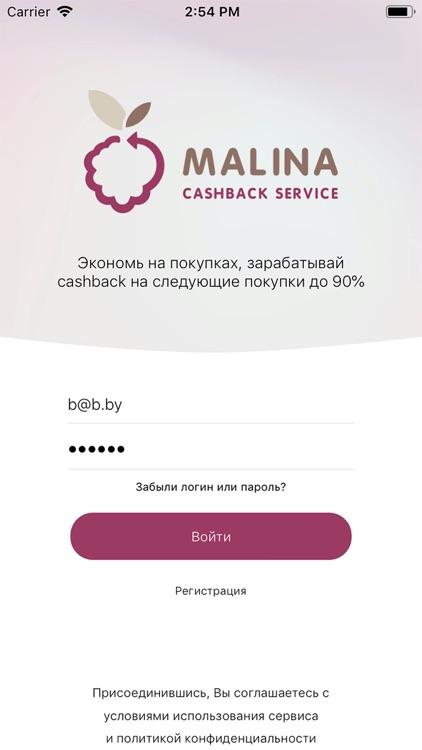 Cash back регистрация купить сумку в интернет магазине распродажа недорого